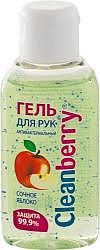 Клинбери гель для рук сочное яблоко 50мл