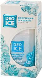 Деоайс дезодорант кристалл 100г