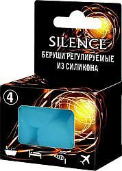 Сайленс беруши регулируемые из силикона 4 шт.