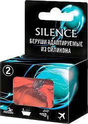 Беруши silence адаптируемые из силикона №2