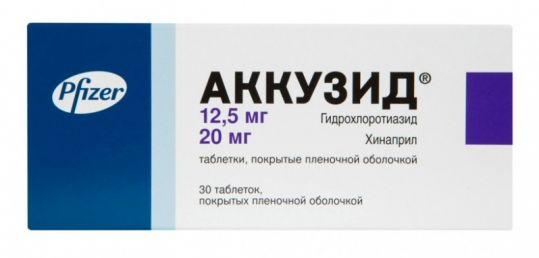 Аккузид 20мг+12,5мг 30 шт. таблетки покрытые пленочной оболочкой, фото №1