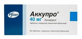 Аккупро 40мг 30 шт. таблетки покрытые пленочной оболочкой