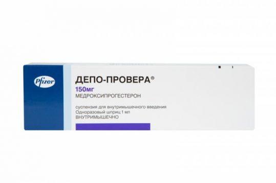 Депо-провера 150мг/мл 1мл суспензия для внутримышечного введения шприц, фото №1