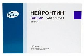 Нейронтин 300мг 100 шт. капсулы