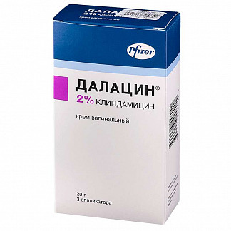 Далацин 2% 20г крем вагинальный