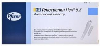 Генотропин пен 5,3мг 1 шт. инъектор