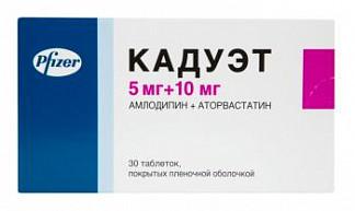 Кадуэт 5мг+10мг 30 шт. таблетки покрытые пленочной оболочкой