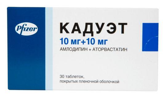 Кадуэт 10мг+10мг 30 шт. таблетки покрытые пленочной оболочкой, фото №1