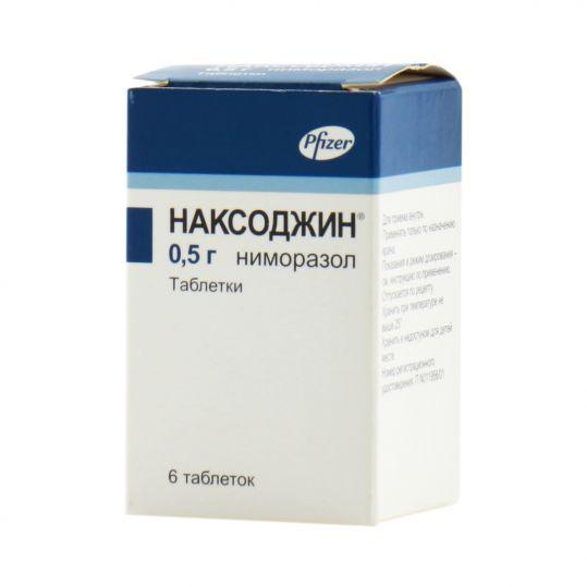 Наксоджин 500мг 6 шт. таблетки, фото №1