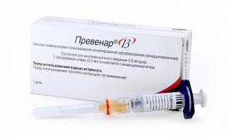 Превенар 13 (вакцина пневмококковая полисахаридная) 0,5мл/доза 1 шт. суспензия внутримышечного петровакс фарм нпо