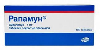 Лекарство рапамун