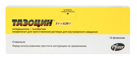 Тазоцин 2г+0,25г 12 шт. лиофилизат для приготовления раствора для инфузий, фото №1