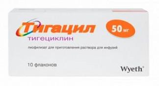 Тигацил купить в москве