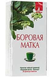 Боровая матка напиток чайный 20 шт. фильтр-пакет