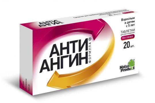 Анти-ангин формула 20 шт. таблетки для рассасывания, фото №1