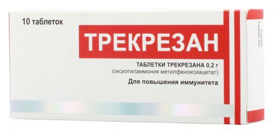 Трекрезан 200мг 10 шт. таблетки, фото №1