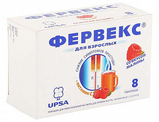 Фервекс 8 шт. порошок малина с сахаром