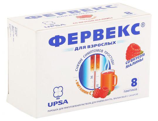 Фервекс 8 шт. порошок малина с сахаром, фото №1