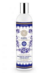 Натура сиберика гжель шампунь для всех типов волос царские ягоды 400мл