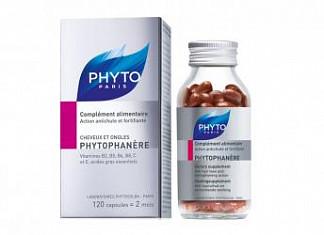Фито фитофанер капсулы для волос и ногтей 120 шт.