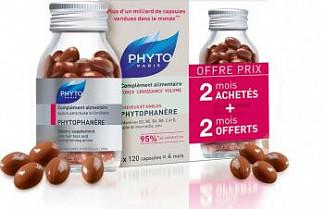 Фито фитофанер капсулы для волос и ногтей n120x2