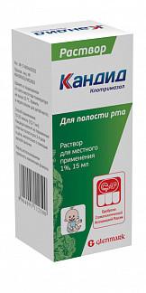 Кандид 1% 15мл раствор для полости рта