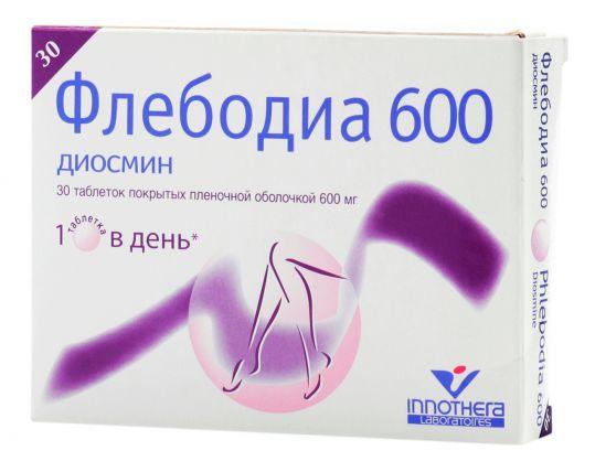 Флебодиа 600 30 шт. таблетки покрытые пленочной оболочкой, фото №1
