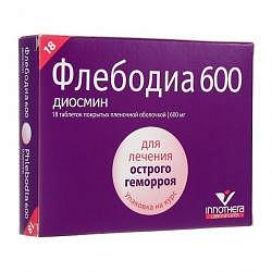 Флебодиа 600мг 18 шт. таблетки покрытые пленочной оболочкой