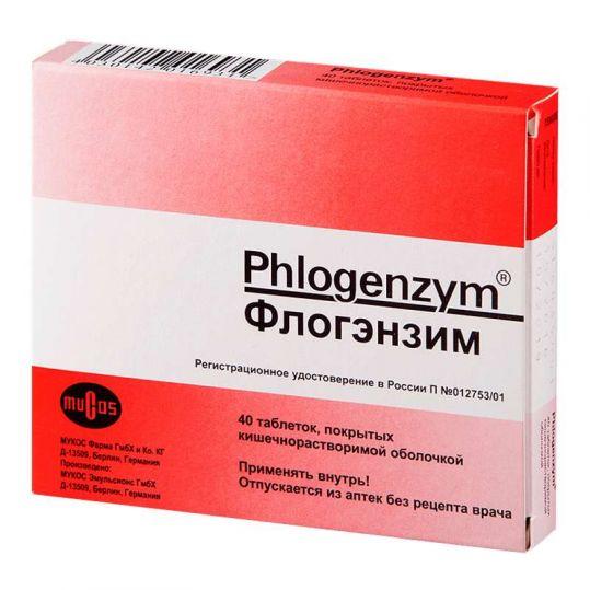 Флогэнзим 40 шт. таблетки покрытые кишечнорастворимой оболочкой, фото №1