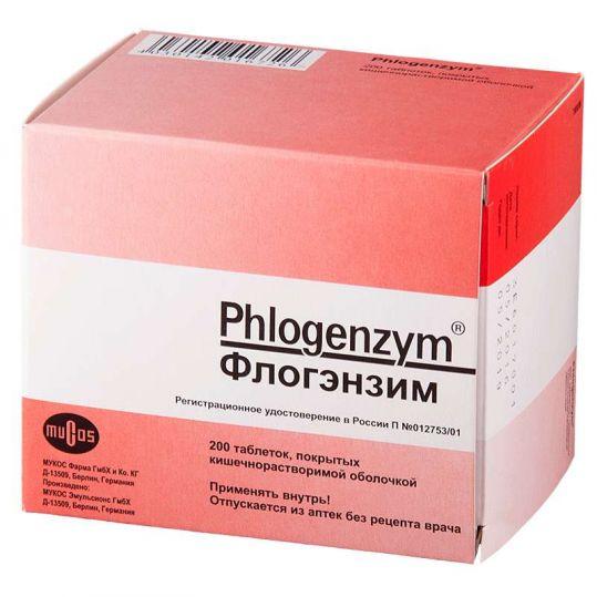 Флогэнзим 200 шт. таблетки покрытые кишечнорастворимой оболочкой, фото №1