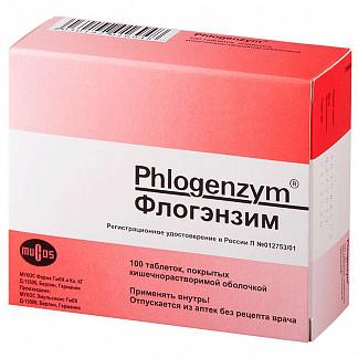Флогэнзим 100 шт. таблетки покрытые кишечнорастворимой оболочкой