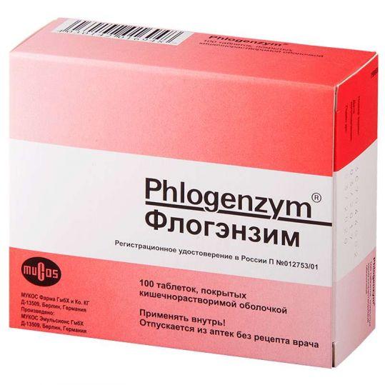 Флогэнзим 100 шт. таблетки покрытые кишечнорастворимой оболочкой, фото №1