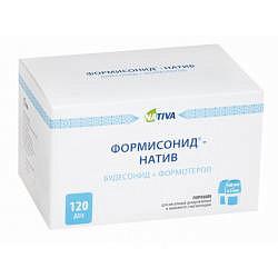Формисонид-натив цена москва