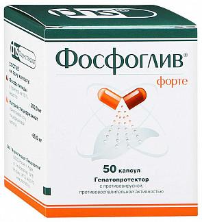 Фосфоглив форте 50 шт. капсулы