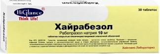 Хайрабезол 10мг 30 шт. таблетки кишечнорастворимые с пленочной оболочкой