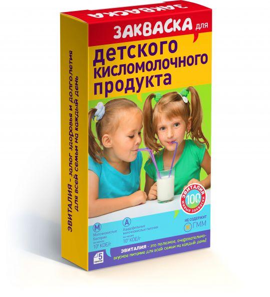 Эвиталия закваска детские кисло-молочные продукты 2г 5 шт. пакет, фото №1