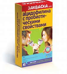 Эвиталия закваска ацидофилин 2г 5 шт. пакет