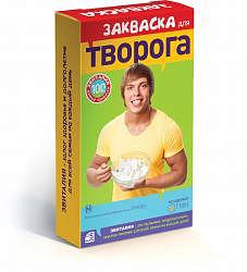 Эвиталия закваска творог 2г 5 шт. пакет
