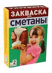 Эвиталия закваска сметана 2г 2 шт. пакет