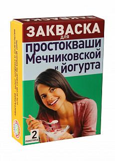 Эвиталия закваска мечниковская простакваша и йогурт 2г 2 шт. пакет
