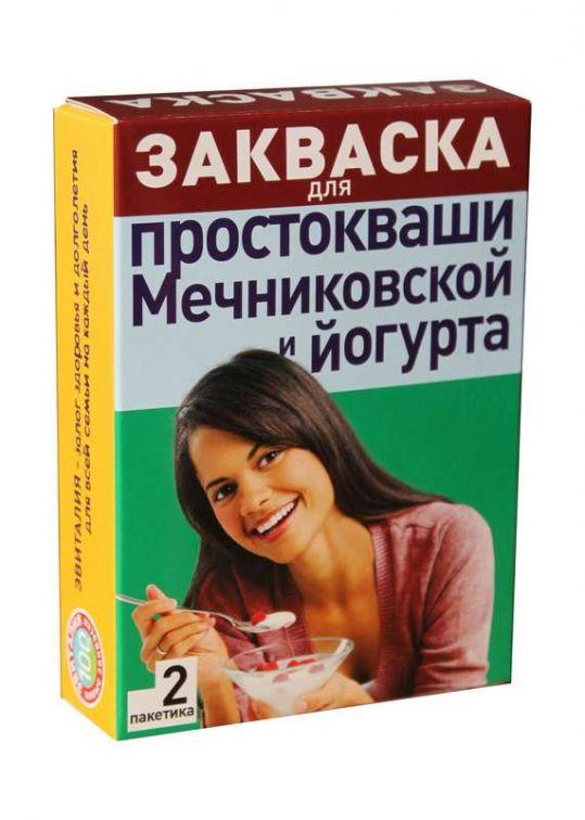 Эвиталия закваска мечниковская простакваша и йогурт 2г 2 шт. пакет, фото №1