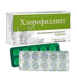Хлорофиллипт лекарство