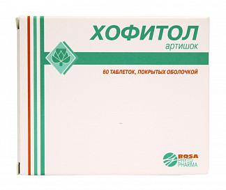 Хофитол 60 шт. таблетки покрытые оболочкой