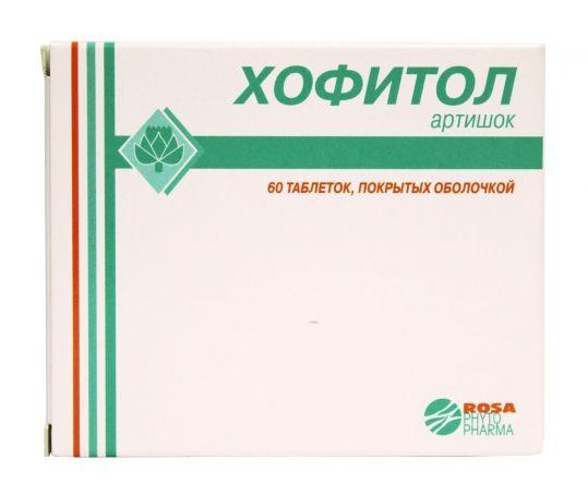 Хофитол 60 шт. таблетки покрытые оболочкой, фото №1