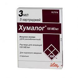 Хумалог 100ме/мл 3мл 5 шт. раствор для внутривенного и подкожного введения картридж
