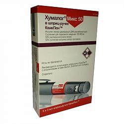 Хумалог микс 50 100ме/мл 3мл 5 шт. суспензия для подкожного введения картридж со шприц-ручкой