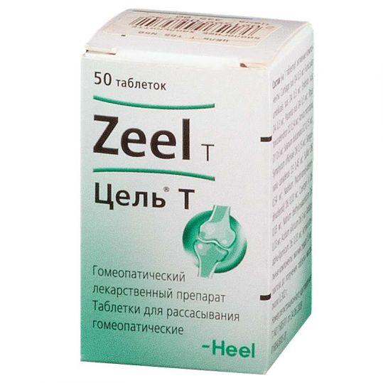 Цель т 50 шт. таблетки biologische heilmittel heel gmbh, фото №1