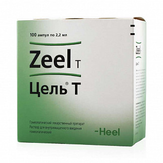 Цель т 2,2мл 100 шт. раствор для инъекций biologische heilmittel heel gmbh