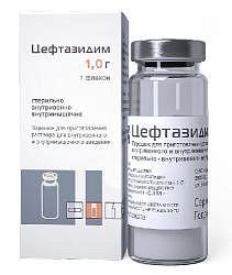 Цефтазидим 1г 1 шт. порошок для приготовления раствора для внутривенного и внутримышечного введения + 5мл 2 шт. растворитель (вода) красфарма