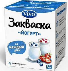 Виво йогурт закваска 0,5г 4 шт.